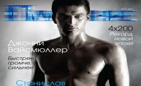 Съемки для журнала